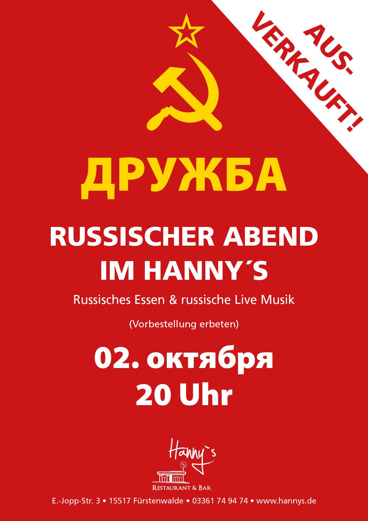 russen_ausverkauft
