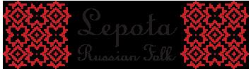 Ensemble Lepota